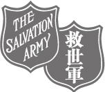 The savation